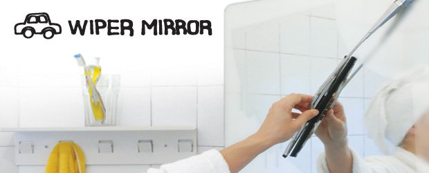Wiper Mirror Bathroom Mirror With Windscreen Wiper