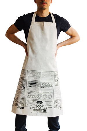 home kitchen apron for men and women